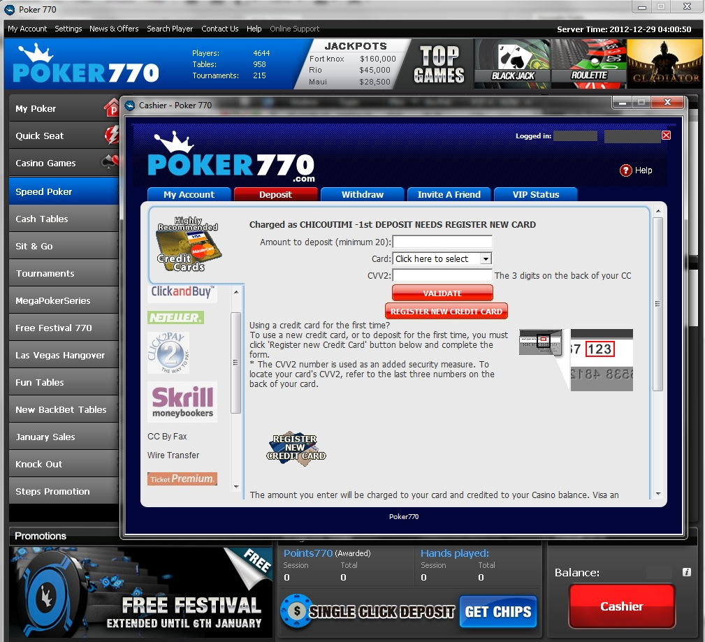To open a real money poker account, simply click on cashier in the poker software and select your deposit method.